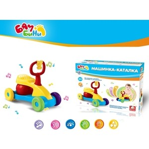 Игрушка для малышей S+S TOYS Каталка-мотоцикл, звук. (СС76744)