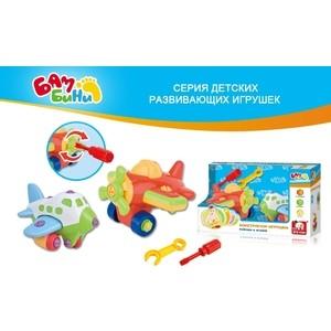 Игрушка для малышей S+S TOYS Конструктор самолеты (СС76736)