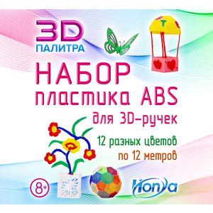Набор пластика ABS HONYA 12 различных цветов по 12 м