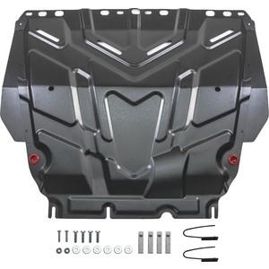 Купить Защита картера и КПП АвтоБРОНЯ для Ford Focus (2005-н.в.), Grand C-Max (2010-2015), Kuga (2008-2013), C-Max (2003-2010), сталь 2 мм, 111.01850.1