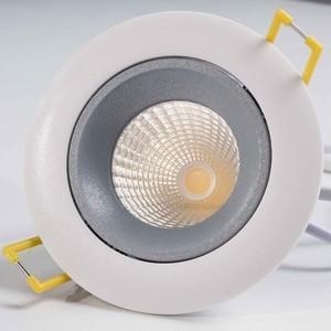 Встраиваемый светильник Citilux CLD001W3