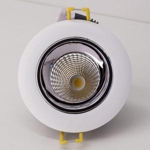 Встраиваемый светодиодный светильник Citilux CLD001W1