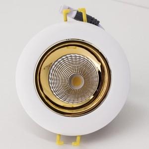 Встраиваемый светодиодный светильник Citilux CLD001W2