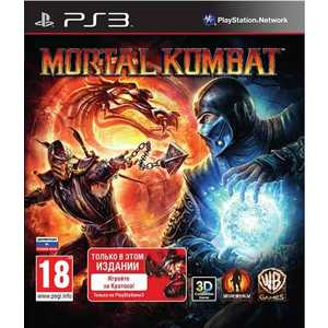 Игра для PS3  Mortal Kombat (с поддержкой 3D) (PS3,русская документация)