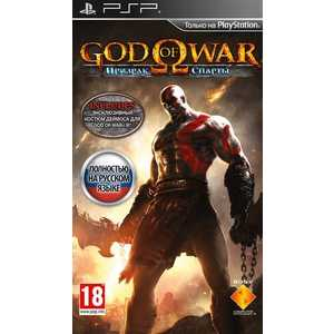 Игра для PSP  God of War: Призрак Спарты (Essentials) (PSP, русская версия)