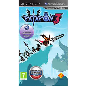 Игра для PSP  Patapon 3 (Essentials) (PSP, русская версия)