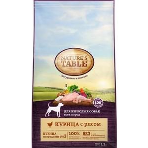 Сухой корм NATURE'S TABLE Курица с рисом для взрослых собак мелких пород 2,3кг (10179259)