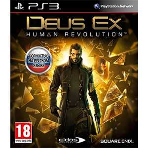 Игра для PS3  Deus Ex: Human Revolution (PS3, русская версия)