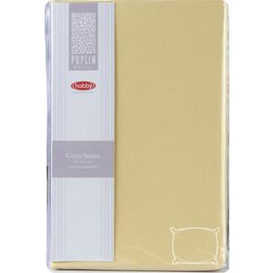 Наволочки 2 штуки Hobby home collection 50х70 см жёлтый (1501001948)