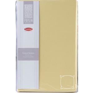 Наволочки 2 штуки Hobby home collection 70х70 см жёлтый (1501001964)