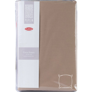 Наволочки 2 штуки Hobby home collection 70х70 см коричневый (1501001950)