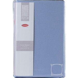 Наволочки 2 штуки Hobby home collection 70х70 см светло-голубой (1501001954)