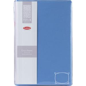 Наволочки 2 штуки Hobby home collection 50х70 см синий (1501001939)