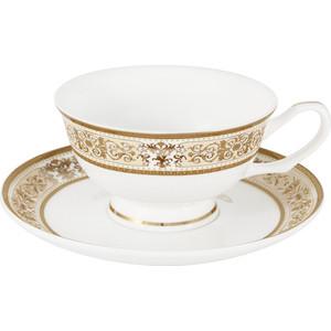 Набор чайный 12 предметов 0.2 л Anna Lafarg Emily Шарлотта (AL-14-604/12-E5)