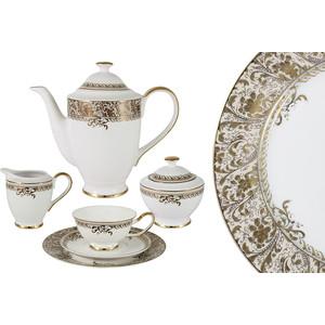 Чайный сервиз 21 предмет на 6 персон Anna Lafarg Emily Сказка (AL-W16Q62G/21-E6)
