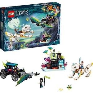 Конструктор Lego Эльфы Решающий бой между Эмили и Ноктурой