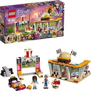 Конструктор Lego Подружки Передвижной ресторан