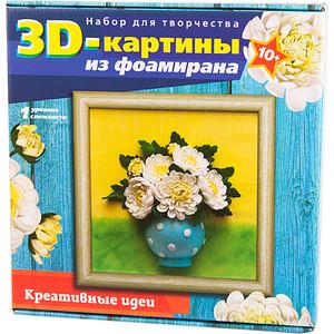 Набор для творчества Волшебная мастерская 3D Картина Хризантемы (FM-02)