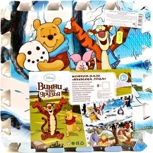 Мягкий пол Играем вместе Disney винни 8 сегментов (FS-460 (12))