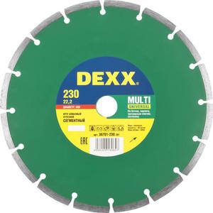 Диск алмазный DEXX универсальный для УШМ 230х7х22,2 мм (36701-230z01)