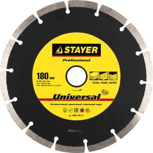 Диск алмазный Stayer Professional, сегментный для УШМ 22,2х180 мм (3660-180z01)