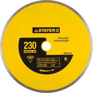 Диск алмазный Stayer Master, сплошной для УШМ 22,2х200 мм (3664-200)