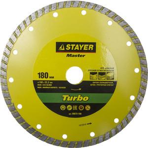 Диск алмазный Stayer Master Турбо, сегментированный 22,2х180 мм (36673-180)