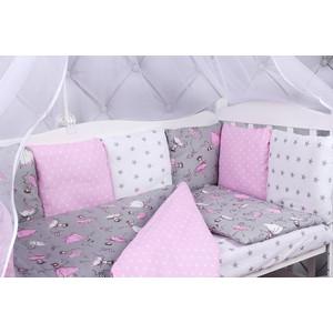 Борт в кроватку AmaroBaby 12 предметов (12 подушек-бортиков) МЕЧТА (серый/роз., поплин/бязь)