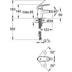Смеситель для биде Grohe Europlus 2 с цепочкой (32623002) от ТЕХПОРТ