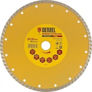 Диск алмазный DENZEL Turbo 230x22 2 мм (73114)