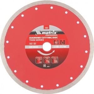 Диск алмазный Matrix 230х22 2 мм (730837)