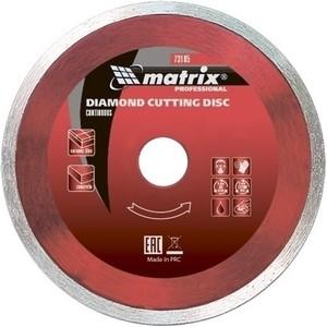 Диск алмазный Matrix 200x25 4 мм (73190)