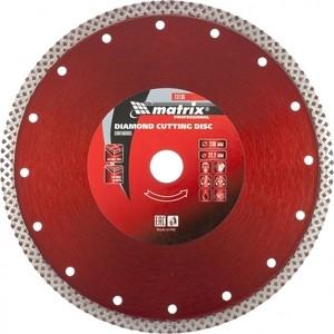 Диск алмазный Matrix 230x22 2 мм (73136)