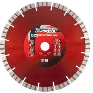 Диск алмазный Matrix 230x22 2 мм (73150)