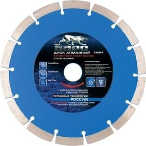 Диск алмазный Барс 150х22 2 мм (73063)