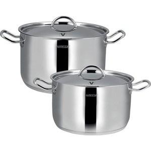 купить Набор посуды Vitesse VS-2013