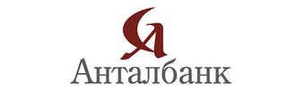 Анталбанк
